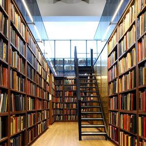 Библиотеки Ярцево