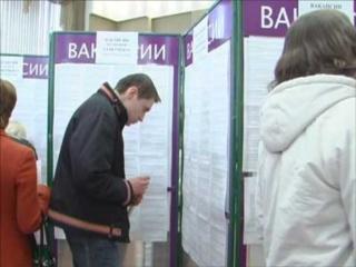 Центры занятости Ярцево