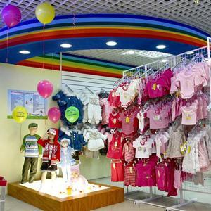 Детские магазины Ярцево