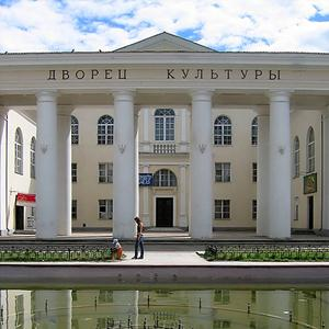 Дворцы и дома культуры Ярцево