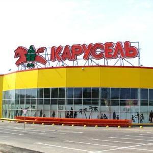 Гипермаркеты Ярцево