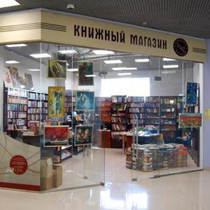 Книжные магазины Ярцево
