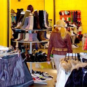 Магазины одежды и обуви Ярцево
