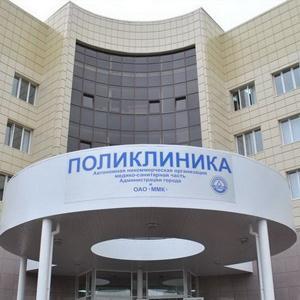 Поликлиники Ярцево