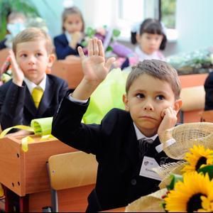 Школы Ярцево