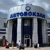 Автовокзалы в Ярцево