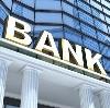 Банки в Ярцево
