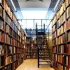 Библиотеки в Ярцево