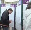 Центры занятости в Ярцево