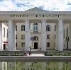 Дворцы и дома культуры в Ярцево