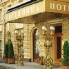 Гостиницы в Ярцево