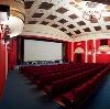 Кинотеатры в Ярцево