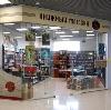 Книжные магазины в Ярцево