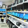 Компьютерные магазины в Ярцево