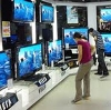 Магазины электроники в Ярцево