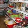 Магазины хозтоваров в Ярцево