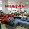 Магазины мебели в Ярцево