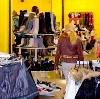 Магазины одежды и обуви в Ярцево