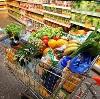 Магазины продуктов в Ярцево
