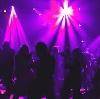 Ночные клубы в Ярцево