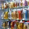 Парфюмерные магазины в Ярцево