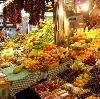 Рынки в Ярцево