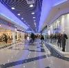 Торговые центры в Ярцево