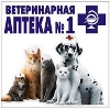 Ветеринарные аптеки в Ярцево
