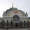 Железнодорожные вокзалы в Ярцево