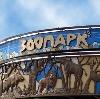 Зоопарки в Ярцево