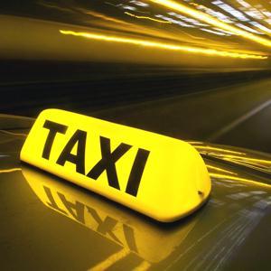 Такси Ярцево