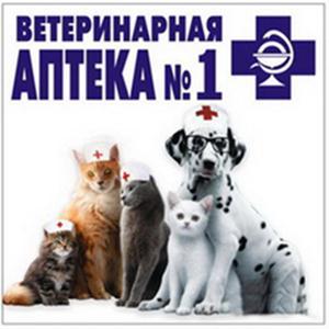 Ветеринарные аптеки Ярцево