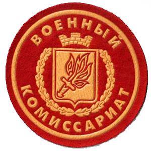 Военкоматы, комиссариаты Ярцево